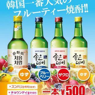 【今、韓国で大ブーム!】フルーツ焼酎♪1本500円!!