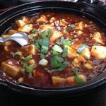 四川厨房 - 痺れより辛味の麻婆豆腐