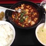 四川厨房 - 麻婆豆腐定食(700円)