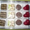 Halekulani Boutique - 料理写真:2015年のヘブンリー ファイン・チョコレート$28.00
