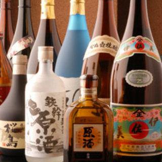 日本酒の種類には自信があります。美味しいお料理と共に。