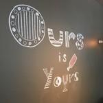アワーズ - 新しい大崎の街に10/9オープンしたばかりのカフェでランチ\(^o^)/