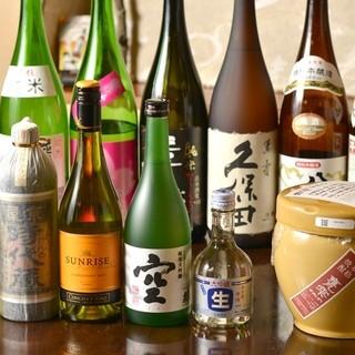 純米酒や吟醸酒をはじめ、多彩なドリンクをご用意しております