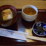 うかい屋 - 料理写真:ぜんざい(630円)