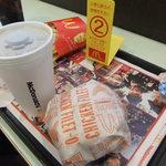 マクドナルド - バーガー食べますよ