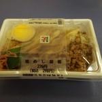 セブンイレブン - 料理写真:鶏めしご飯
