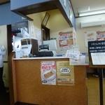 餃子の王将 - 店内、正面のレジーと順番を書くところ