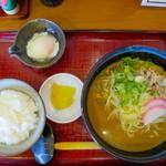麺処 本氣 - 料理写真:冷たいカレーうどんセット