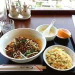 43497009 - 汁なし担々麺+半チャーハン(850円)