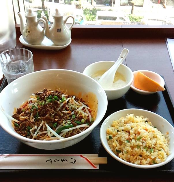 四川料理 川国志 - 汁なし担々麺+半チャーハン(850円)