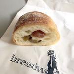breadworks - ルバーブとクリームチーズのロデヴ断面