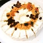 43499807 - かぼちゃのシフォンケーキ