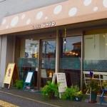 カフェ ユニオ - 外観写真: