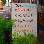 カフェ ユニオ - その他写真: