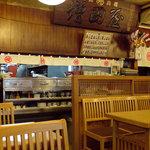 そば処増田屋 - 店内 厨房が覗けます