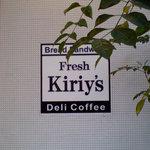 Kiriy's Fresh - 壁