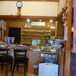 りゅうカフェ - 店内