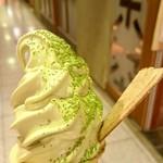 宇治香園 - 抹茶ソフトクリーム
