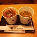 日本橋だし場 - こんかつめし(ラージ200g)¥250+舞茸入りけんちん汁¥360