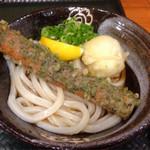 はなまるうどん - 料理写真:ちく天たまごぶっかけ400円(*´д`*)