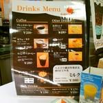 カフェ・ラ・ジータ - メニュー
