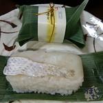 笹一 - 紀州あせ葉寿司 50g 7個 (鯛2個)