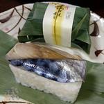 笹一 - 紀州あせ葉寿司 50g 7個 (さんま2個)