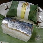 笹一 - 紀州あせ葉寿司 50g 7個 (鯖3個)