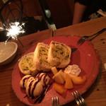 八百屋 - かぼちゃケーキ