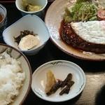 レストラン よし川 - ハンバーグ定食