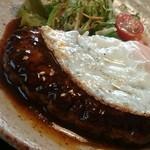 レストラン よし川 - ハンバーグ