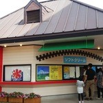 小岩井農場まきば園 ソフトクリームハウス -