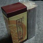 三本松茶屋 -
