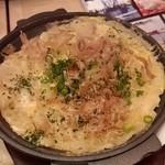 目利きの銀次 - 山芋チーズ焼き!