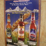 4352448 - ネパール・アイスビールは苦みばしった大人の味