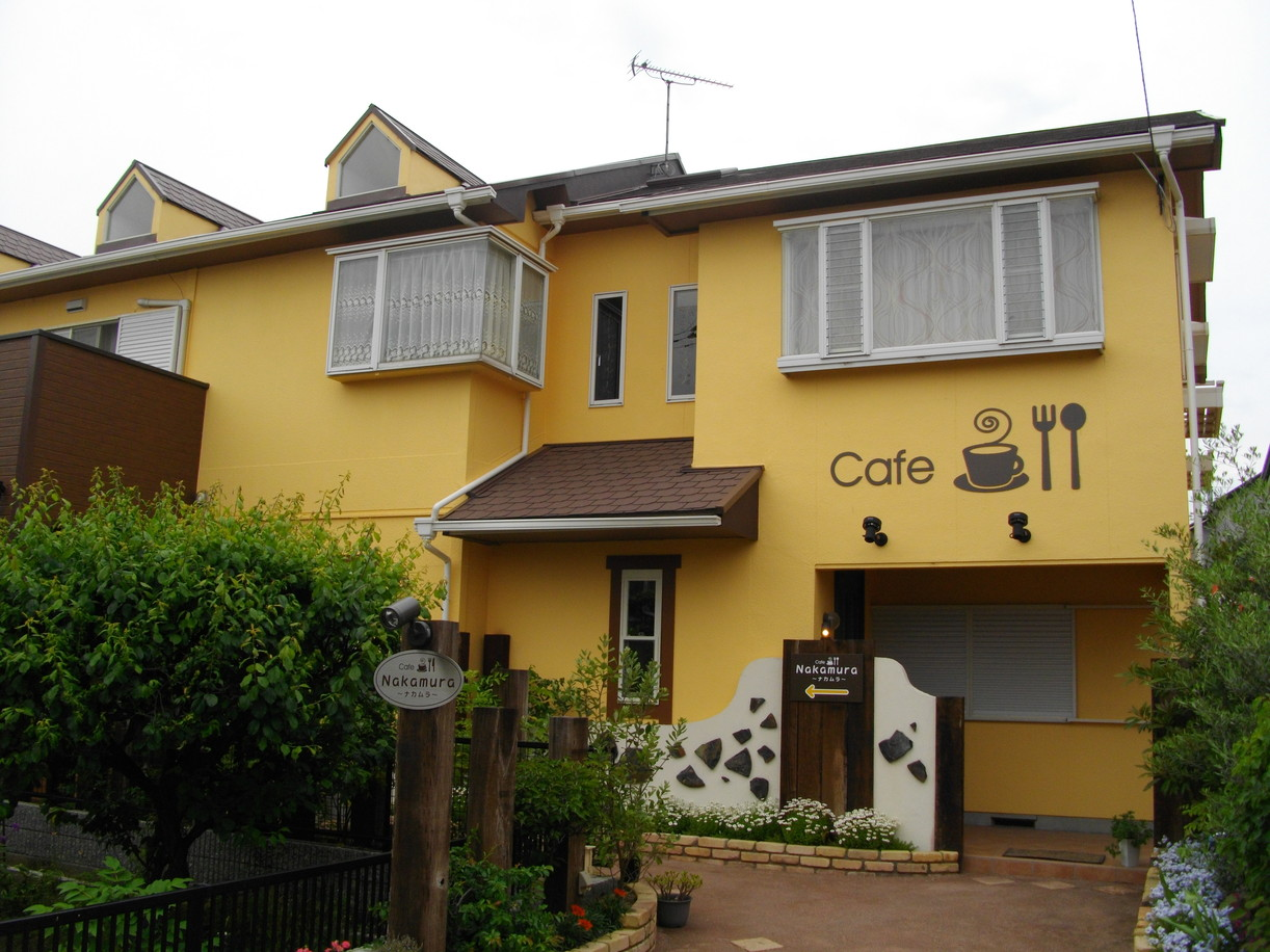 Cafe Nakamura