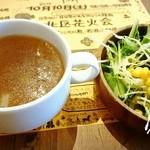 せをりぃ - ランチセット