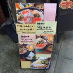 わしょくや のっぽ - 看板 2015/08/01訪問