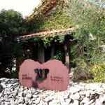 カフェ ガウディ - お店の外観