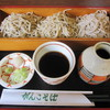 Gankosoba - 料理写真:『三色そば (更科→十割) \100アップで・・・\1.200』