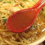 花屋 - スープです♪
