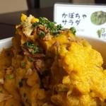 がごめ家 - 【ランチ】かぼちゃサラダ