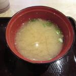 魚盛 - おみそ汁