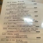 43542839 - ボトルワイン1700円〜。安っ!助かる^_^