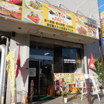 RARA - RARA(ララ) 神戸店 モーニング(兵庫区)