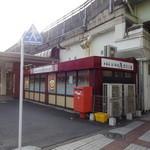 いろり庵きらく - JR両国駅西口