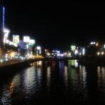かわ屋 - 中州の夜景(場所的に正反対の為、関係ありませんが)
