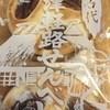 アスパム物産 - 料理写真:手焼きピーカンナッツ