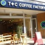 ティーシー コーヒー ファクトリー -