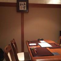 日本橋逢坂-落ち着いた個室